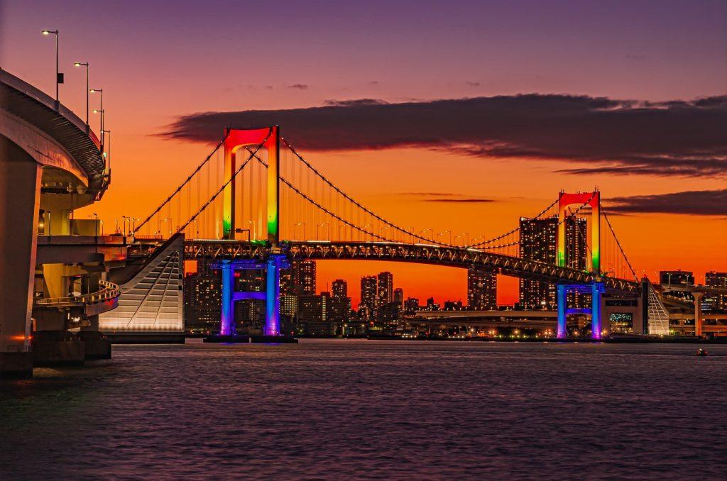 Vista panorâmica de Tóquio no Japão.