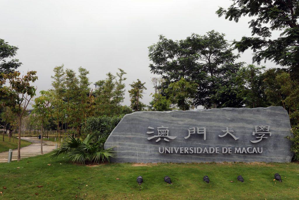Universidade de Macau (escrito em português)