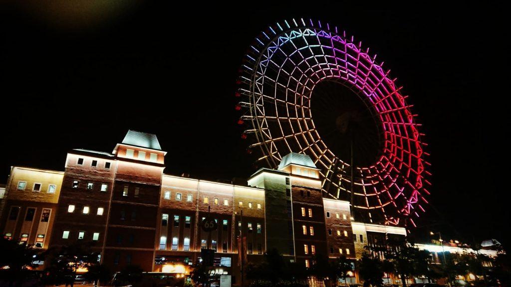 Roda-gigante Sky Dream em Lihpao em Taiwan