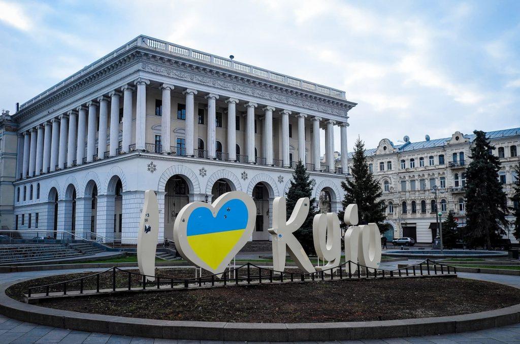 O que você precisa saber antes de visitar a Ucrânia - I Love Kiev