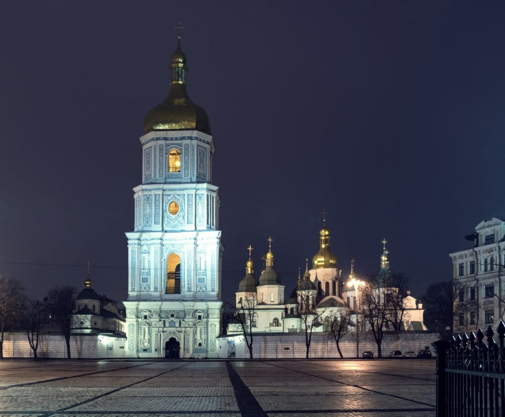 Catedral de Santa Sofia em Kiev na Ucrânia